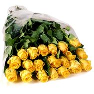 21 yellow rose - flowers and bouquets on uaflorist.com