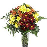 Букет квітів з 9 хризантем - цветы и букеты на uaflorist.com