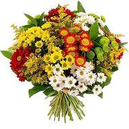 Букет квітів з 13 хризантем - цветы и букеты на uaflorist.com