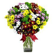 Букет із 17 різнокольорових хризантем - цветы и букеты на uaflorist.com