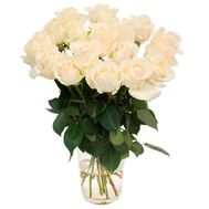 15 white roses - flowers and bouquets on uaflorist.com