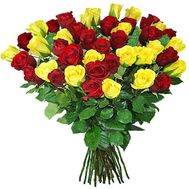 45 multicolored roses - flowers and bouquets on uaflorist.com