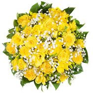 35 yellow roses - flowers and bouquets on uaflorist.com