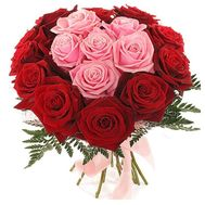 Bouquet of 17 roses - flowers and bouquets on uaflorist.com