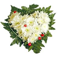 A composition of 7 white chrysanthemums - flowers and bouquets on uaflorist.com