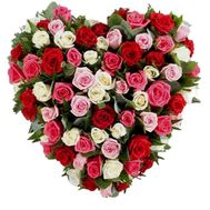 Heart of 101 multicolored roses - flowers and bouquets on uaflorist.com