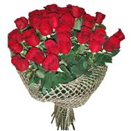 25 red import roses - flowers and bouquets on uaflorist.com