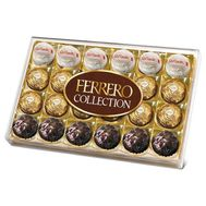 Ferrero is a big box - flowers and bouquets on uaflorist.com