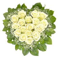 Heart of 17 white roses - flowers and bouquets on uaflorist.com