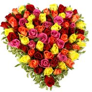 Heart of 73 multicolored roses - flowers and bouquets on uaflorist.com