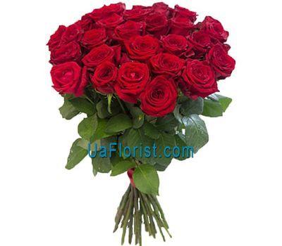 """Birthday Bouquet"" in the online flower shop uaflorist.com"