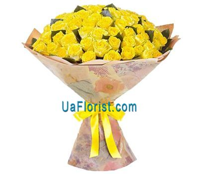 """101 yellow rose in paper"" in the online flower shop uaflorist.com"