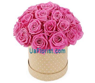 """25 pink roses in the box"" in the online flower shop uaflorist.com"