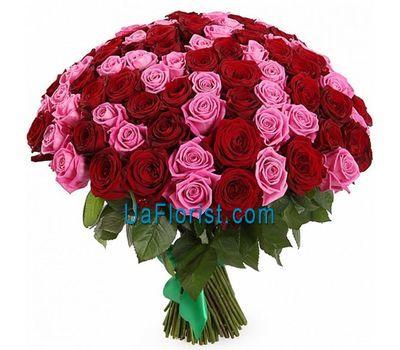 """""""Элегантный букет из 101 розы"""" в интернет-магазине цветов uaflorist.com"""