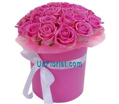 """A magnificent box of pink roses"" in the online flower shop uaflorist.com"