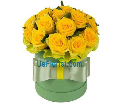 """Bright box of yellow roses"" in the online flower shop uaflorist.com"