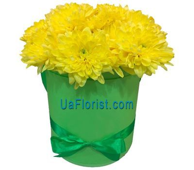 """Yellow chrysanthemums in the box"" in the online flower shop uaflorist.com"