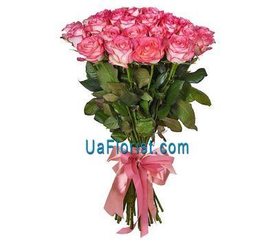 """35 pink roses Jumilia"" in the online flower shop uaflorist.com"