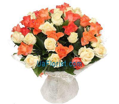 """Bouquet of 43 roses"" in the online flower shop uaflorist.com"