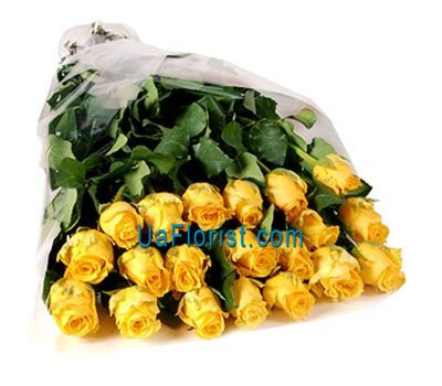 """21 yellow rose"" in the online flower shop uaflorist.com"