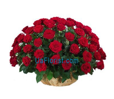 """A large basket of 51 roses"" in the online flower shop uaflorist.com"