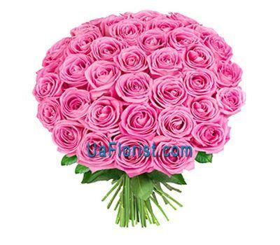 """""""41 рожева троянда"""" в интернет-магазине цветов uaflorist.com"""