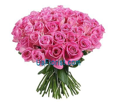 """45 pink roses"" in the online flower shop uaflorist.com"