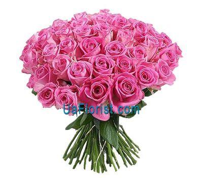 """""""45 розовых роз"""" в интернет-магазине цветов uaflorist.com"""