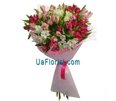 """A bunch of 11 alstroemerias"" in the online flower shop uaflorist.com"