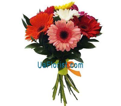 """Bouquet of gerberas flowers"" in the online flower shop uaflorist.com"