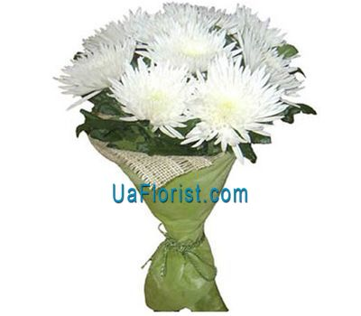 """Bouquet of flowers from chrysanthemums"" in the online flower shop uaflorist.com"