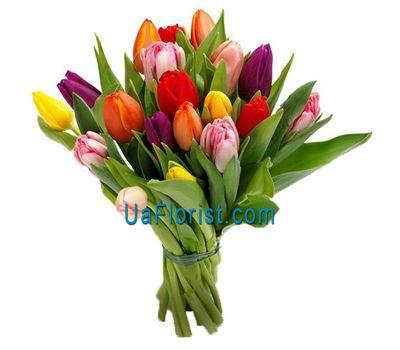 """Bouquet of 17 tulips"" in the online flower shop uaflorist.com"