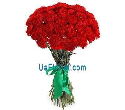 """Bouquet of 21 carnation flowers"" in the online flower shop uaflorist.com"