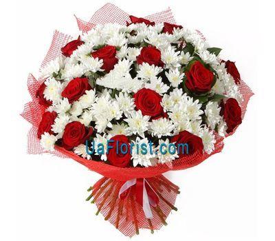 """Букет із 15 троянд і 12 хризантем"" в интернет-магазине цветов uaflorist.com"
