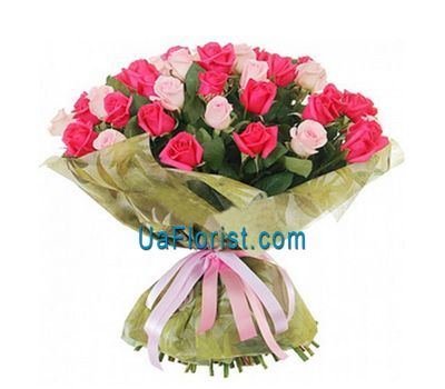 """31 multicolored rose"" in the online flower shop uaflorist.com"