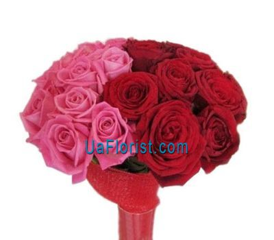 """19 multicolored roses"" in the online flower shop uaflorist.com"