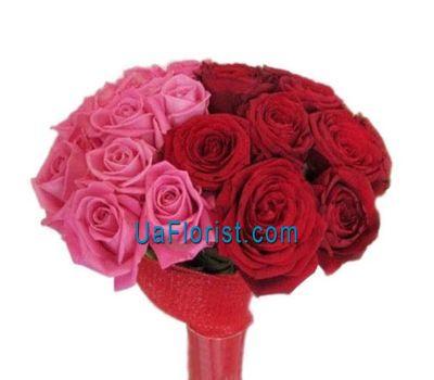 """""""19 разноцветных роз"""" в интернет-магазине цветов uaflorist.com"""