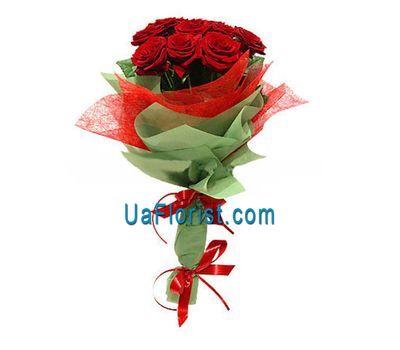 """9 roses with design"" in the online flower shop uaflorist.com"