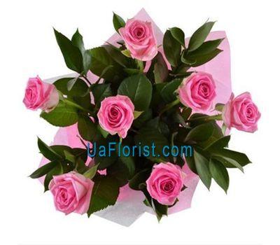"""""""7 pink roses"""" in the online flower shop uaflorist.com"""