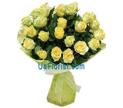 """A bouquet of 31 yellow roses"" in the online flower shop uaflorist.com"