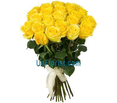 """25 yellow roses"" in the online flower shop uaflorist.com"