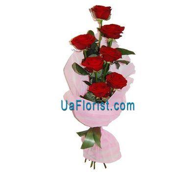 """""""7 троянд з зеленню"""" в интернет-магазине цветов uaflorist.com"""