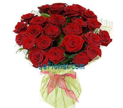 """""""23 красные розы"""" в интернет-магазине цветов uaflorist.com"""