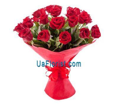 """""""Букет из 29 роз"""" в интернет-магазине цветов uaflorist.com"""