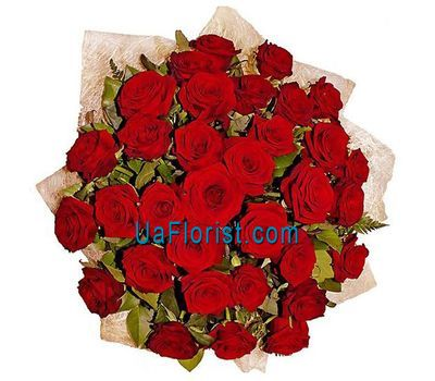 """Bouquet of 39 red roses"" in the online flower shop uaflorist.com"