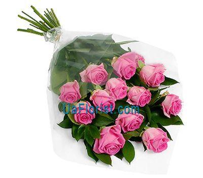 """""""13 розовых роз"""" в интернет-магазине цветов uaflorist.com"""