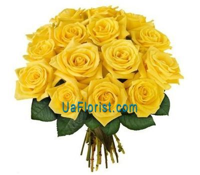 """15 yellow roses"" in the online flower shop uaflorist.com"