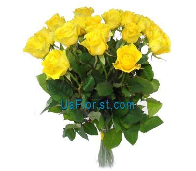 """17 yellow roses"" in the online flower shop uaflorist.com"