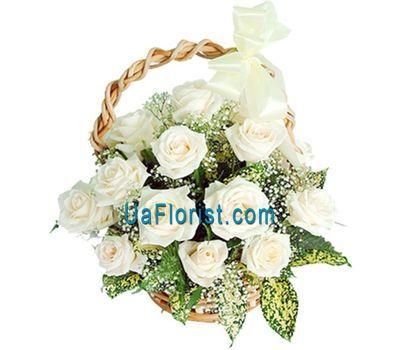 """""""Basket of 17 roses"""" in the online flower shop uaflorist.com"""