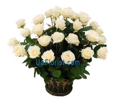"""""""Корзина цветов из 29 роз"""" в интернет-магазине цветов uaflorist.com"""